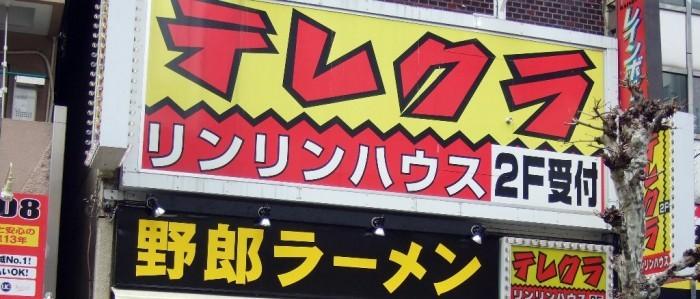 川口画像02